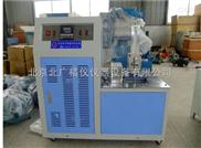 BCH-A塑料低温冲击试验仪北京厂家