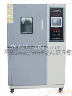 温湿度循环试验箱JR-WS-80C