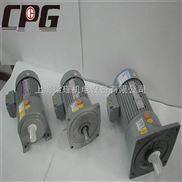 中国台湾齿轮减速机-中国台湾减速电机-CH卧式齿轮减速机报价