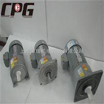 台湾齿轮减速机-台湾减速电机-CH卧式齿轮减速机报价