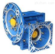 诺广铝合金蜗轮蜗杆减速机 型号25-150(110以上为铸铁