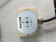 单轴倾角传感器(数字补偿模拟输出系列) 型号:JK11/PM-TSI-90