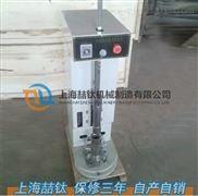 密度儀JDM-1型/電動土壤相對密度儀/JDM-1電動相對密度儀/電動密度儀