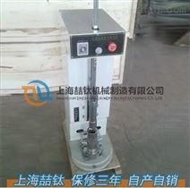 密度仪JDM-1型/电动土壤相对密度仪/JDM-1电动相对密度仪/电动密度仪