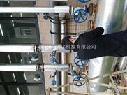 北京水蒸汽流量计安庆厂家排名,明智的选择