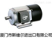 ABM三相交流电动机