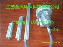 供應鋁合金風刀