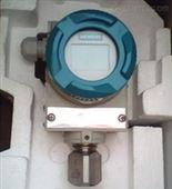 7mf4033-1ba10-2ba1西门子压力变送器上海供应