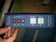 DKZB-400Z-DKZB-400Z馈电开关智能综合保护装置