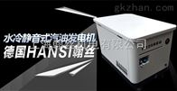 HS20REG一键启动20千瓦静音汽油发电机
