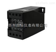 昌辰KHD型高精度电流变送器