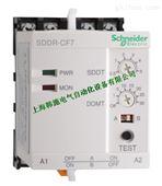 施耐德(原韩国三和)SDDR-D继电器