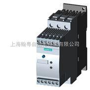 3RW3027-1BB14西门子软启动器