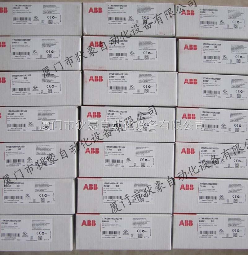 do562 abb开关量输出模块do562 abb授权代理商