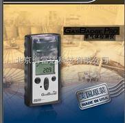 便携式氧气检测仪 型号:JH-GBPRO-GB60