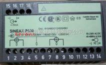 有功功率变送器 型号:OYZ1-SINEAX P530