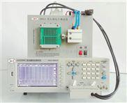 LH3259XC变压器综合测试仪