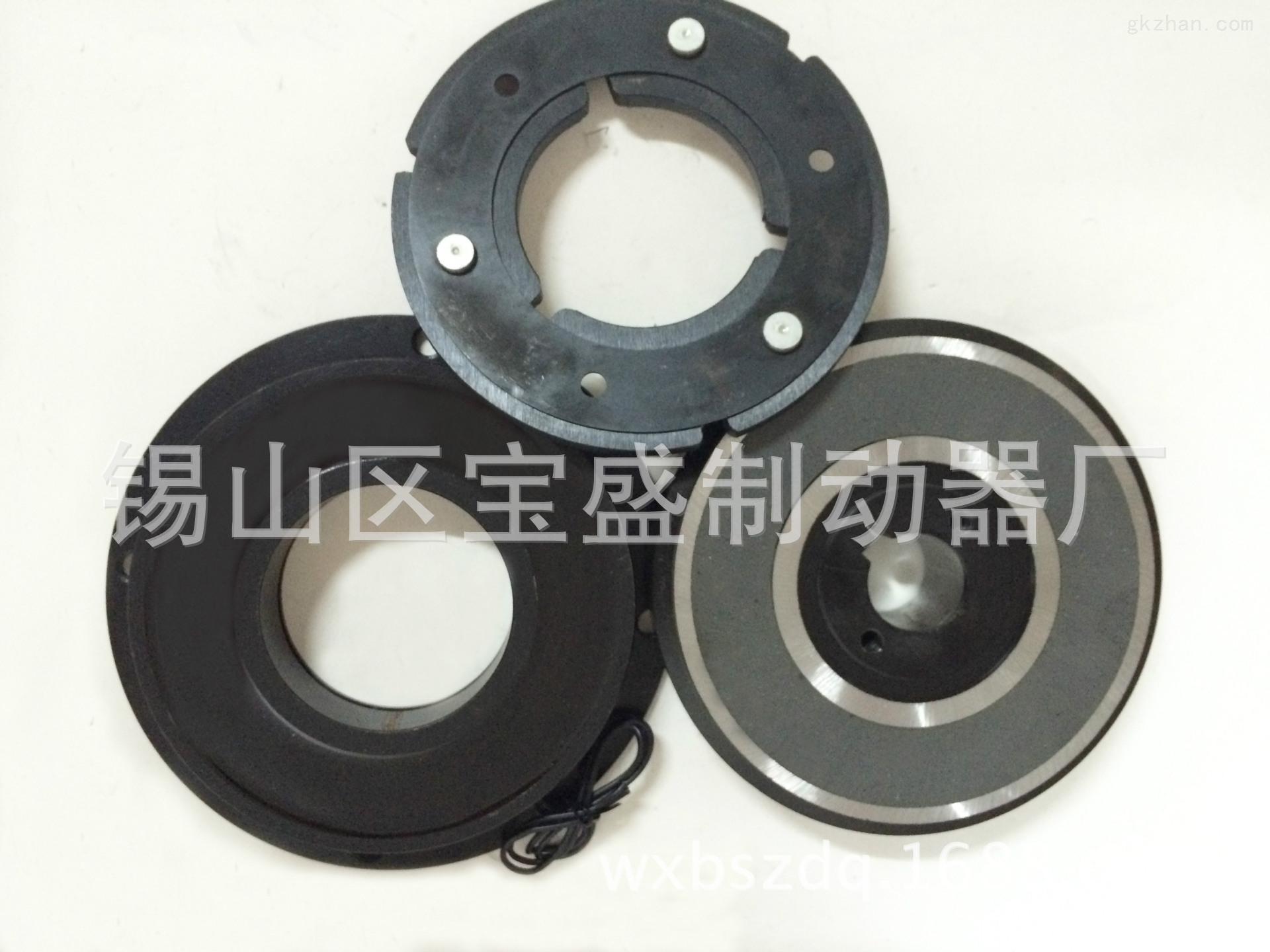 厂家直销高品质DLD2-40单片干式电磁离合器24v电机离合器