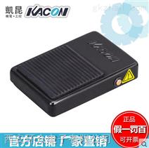 品牌正品 凯昆KACON 钢板脚踏开关 HRF-MX1