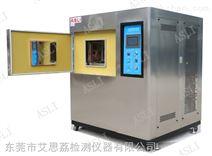 450L汽车冷热冲击试验箱