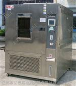 计算机UV氙灯耐气候老化试验机
