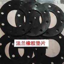 異形耐高溫膠墊,耐高溫膠墊生產廠家