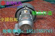 NMRW063减速机-UDL005无级减速机