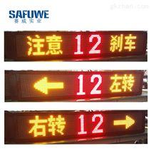 广东led路牌显示屏 led公交车内屏 侧腰屏 车尾全彩led屏