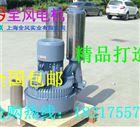 高压曝气风机+污水处理厂曝气风机*污水厂曝气专用高压风机