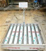 輥筒秤無動力100kg輥筒秤