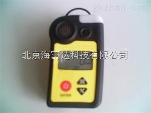 便携式气体检测仪/便携硫化氢检测报警仪(扩散式)/H2S检测报警仪
