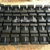 M1-20KG香河砝码厂,香河20kg铸铁砝码多少钱一吨