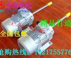 YS5612电机@YS5614电机价格