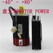 意大利摩力/高低温伺服电机/直流