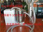 供应东北三省粮食扦样机,吉林玉米抽样器风机