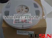 7050陶瓷振荡器 温补晶振 泰艺石英晶振