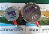 压力变送传感器MPM484A(0-1.6MPa)精确、可靠、操作方便