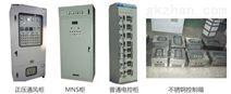 电气控制系统专业供应商
