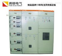 勇顺电气 GCK抽出式低压配电柜 提供开关柜定制服务 品质保障
