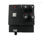 工业插座箱防爆型电源检修箱12位配电箱