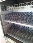 1TB-HJ-CM03 供移动式笔记本充电柜(50位)库号M156093