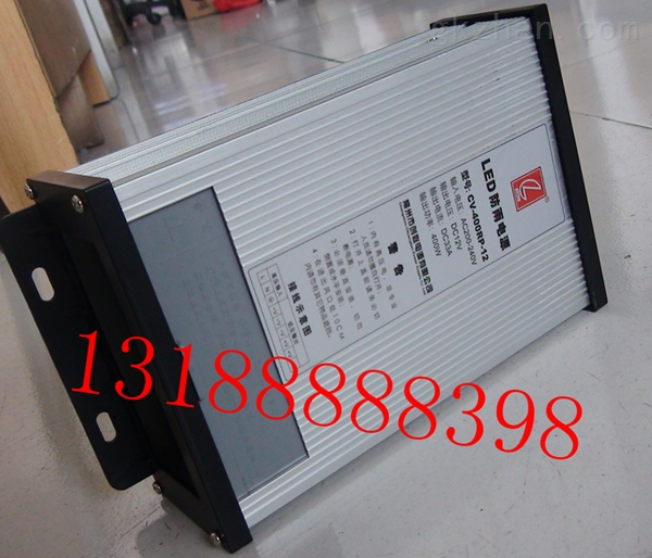 cv-400rd-12 创联电源 防雨电源400w12v33a