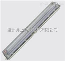 CBQY-2X36W防爆防腐全塑荧光灯厂家型号