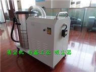 2.2kw小型固定式吸尘器