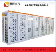 GCS-勇顺电气 GCS抽出式低压配电柜 一站式服务 用电方案优化设计