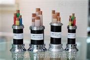 WDZB-YJY低烟无卤电力电缆的使用场所