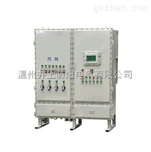 BQP-5.5KW防爆动力变频器配电柜(施耐德防爆综合磁力起动配电柜)