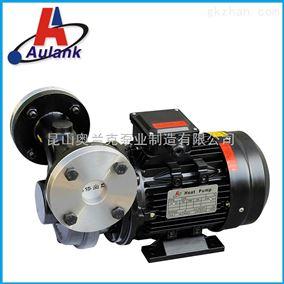 WG-30高压管道增压泵