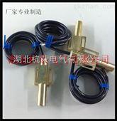 WK177S114-1保持式磁控开关|永磁限位开关