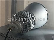 OHBF810G-LED防爆工矿灯/深罩防爆工矿灯/120W